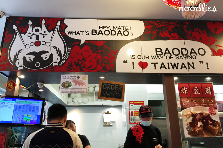 Bao Dao Taiwanese Kitchen, Chatswood