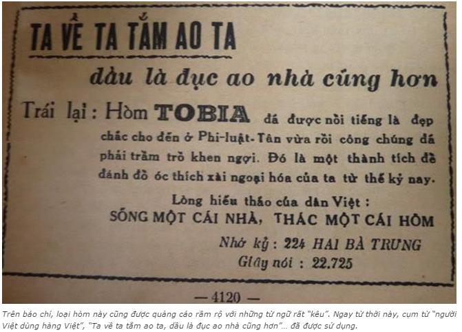 n tượng với những kiểu quảng cáo của người Sài Gòn xưa 10 - Ấn tượng với những kiểu quảng cáo của người Sài Gòn xưa