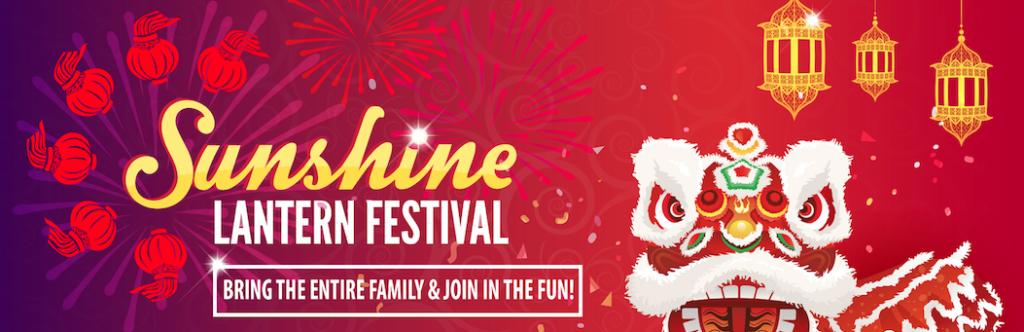 1017 siunshlf - Kế tiếp Footscray là Sunshine và St Albans đua nhau tổ chức lễ trung thu, ở đâu sẽ vui nhất?