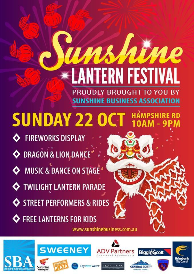 Sunshine Lantern Festival - Kế tiếp Footscray là Sunshine và St Albans đua nhau tổ chức lễ trung thu, ở đâu sẽ vui nhất?