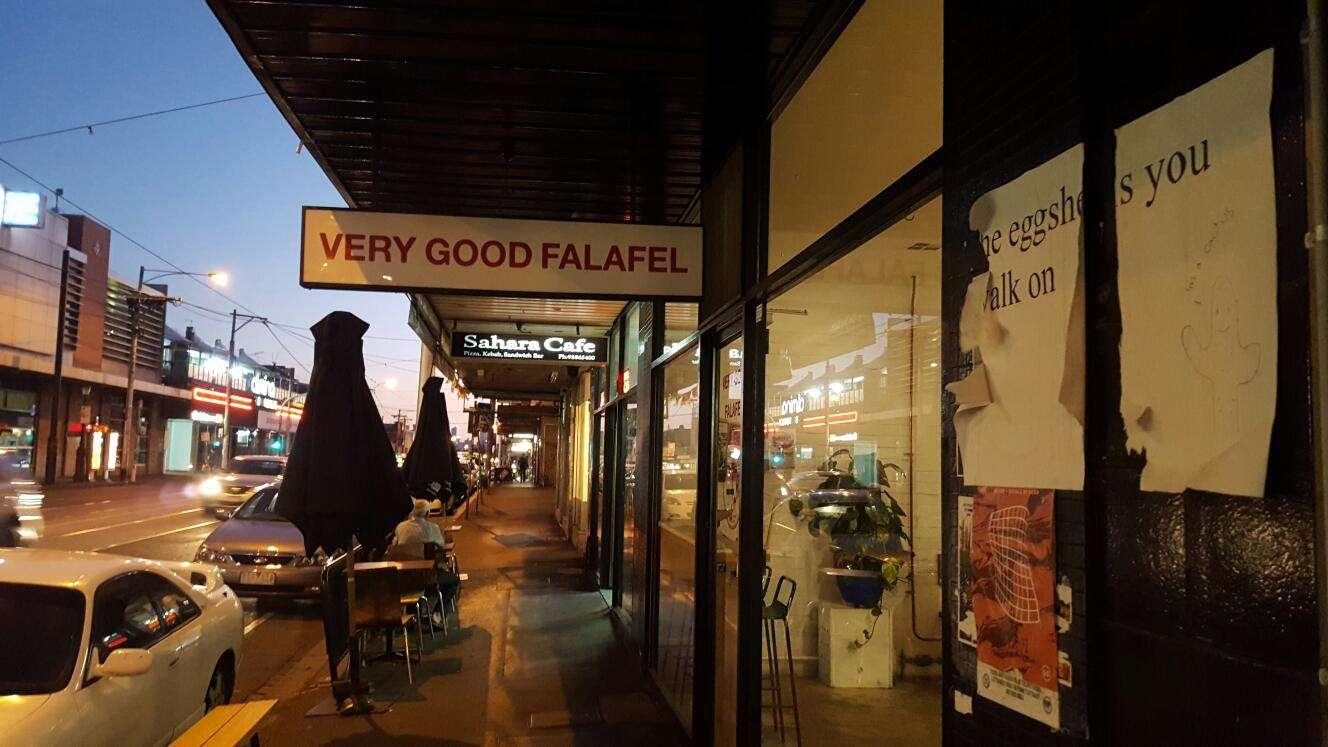 Very Good Falafel